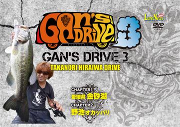 http://lurenews.tv/GD3-hiraiwa-omote.jpg