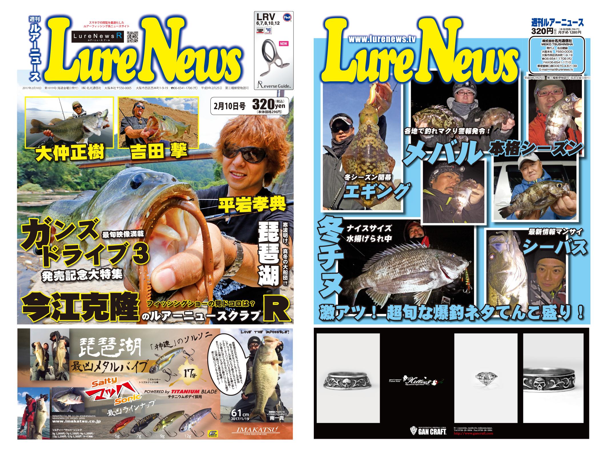http://lurenews.tv/LureNews1019%E5%8F%B7-1.jpg