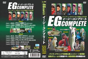 eg-complete-tallcase [更新済み].jpg