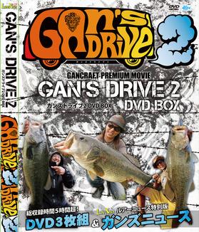 GANSDRIVE2 DVD BOX-front.jpg