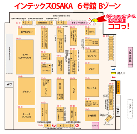 EG2イベント会場.jpg