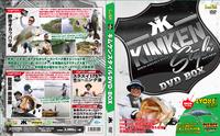キムケンスタイルDVDボックス1.jpg