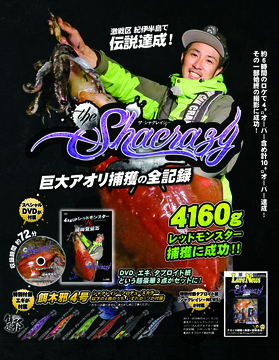 DVDBOXパッケージ.jpg