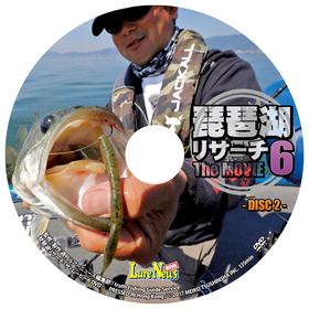 琵琶湖リサーチ6_disc2.jpg
