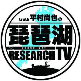 琵琶湖リサーチTVメインロゴ.jpg