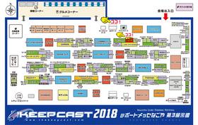 map_2018-biwako.jpg