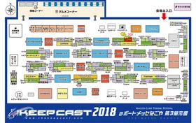 map_2018map-nagoya.jpg