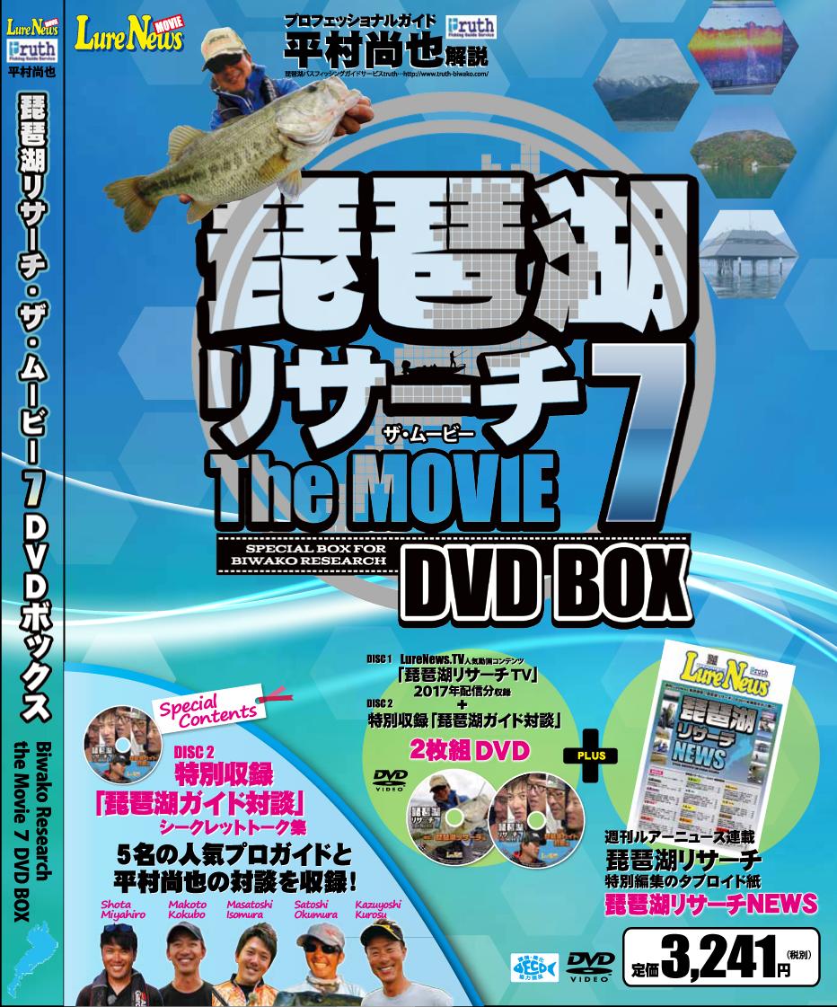 http://lurenews.tv/biwakorisachi_box1.jpg