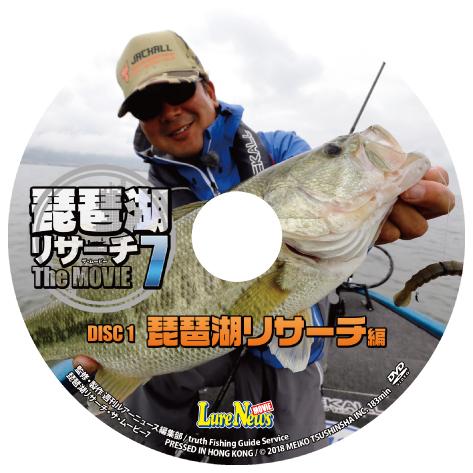 http://lurenews.tv/biwakorisachi_disc1.jpg