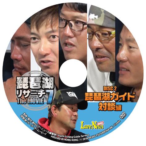 http://lurenews.tv/biwakorisachi_disc2.jpg