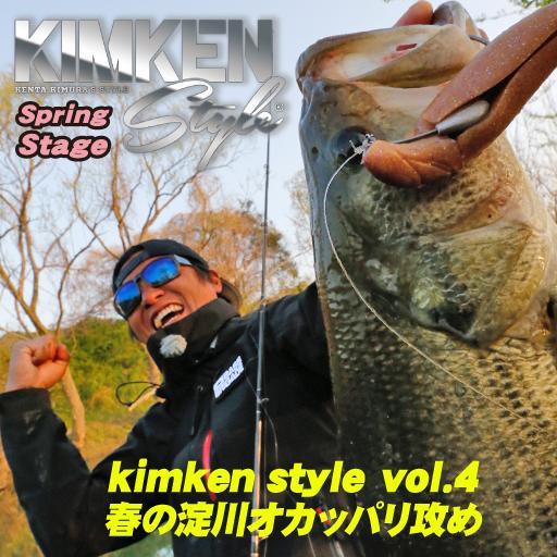 http://lurenews.tv/kimkenstyle%20vol4.jpg