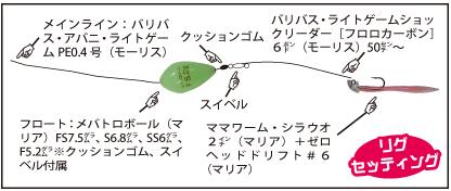 nakayama.jpg