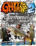 ガンズドライブ2 DVDボックス
