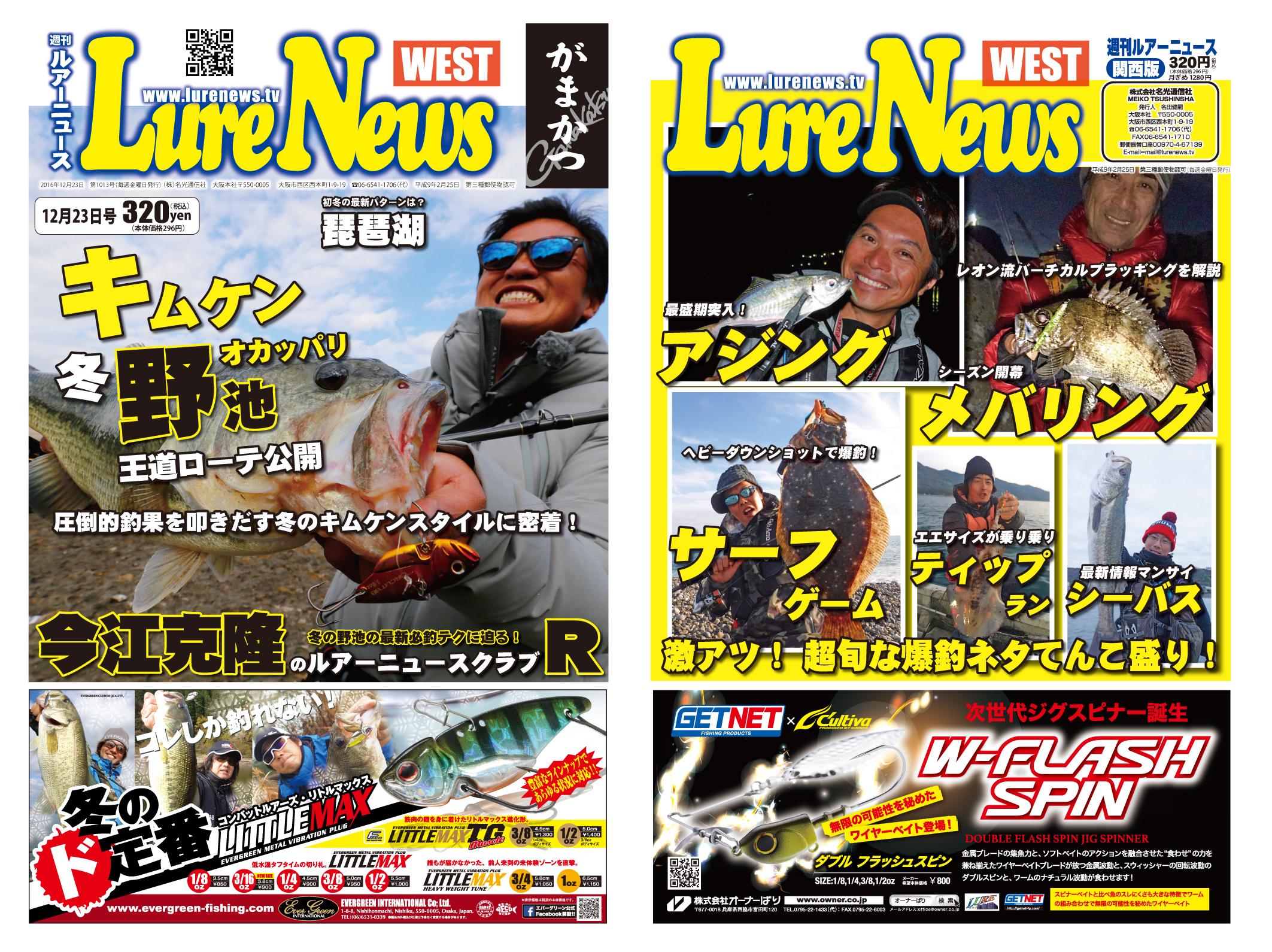 http://lurenews.tv/west1013hyoushi.jpg
